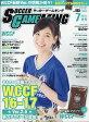 サッカーゲームキング 2017年 07月号 雑誌 /朝日新聞出版