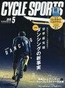 CYCLE SPORTS (サイクルスポーツ) 2018年 05月号 雑誌 /八重洲出版 八重洲出版