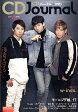 CD Journal (ジャーナル) 2017年 04月号 雑誌 /音楽出版社