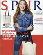 SPUR (シュプール) レスポートサック版 2017年 05月号 雑誌 /集英社