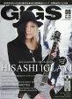GiGS (ギグス) 2017年 08月号 雑誌 /シンコーミュージック・エンタテイメント