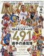 DUNK SHOOT (ダンクシュート) 2017年 06月号 雑誌 /日本スポーツ企画出版社