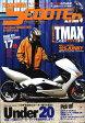 TRAN Scooter (トランスクーター) 2009年 04月号