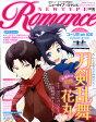 ニュータイプロマンス 2017 SPRING (スプリング) 2017年 04月号 雑誌 /KADOKAWA