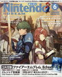 Nintendo DREAM (ニンテンドードリーム) 2017年 06月号 雑誌 /徳間書店