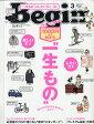 Begin (ビギン) 2017年 03月号 雑誌 /世界文化社