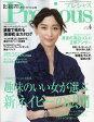Precious (プレシャス) 2017年 06月号 雑誌 /小学館
