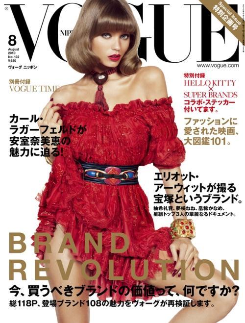 【楽天市場】VOGUE NIPPON (ヴォーグ ニッポン) 2010年 08月号 ,