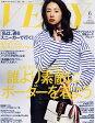 VERY (ヴェリィ) 2016年 06月号 雑誌