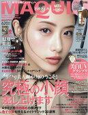MAQUIA (マキア) 2017年 05月号 雑誌 /集英社