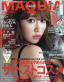 MAQUIA (マキア) 2017年 08月号 雑誌 /集英社