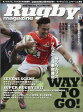Rugby magazine (ラグビーマガジン) 2017年 06月号 雑誌 /ベースボール・マガジン社