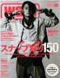 Warp Magazine Japan 2012年6月号 / Warp編集部