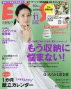ESSE (エッセ) 2018年 11月号 雑誌 /扶桑社 扶桑社