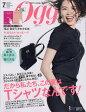 Oggi (オッジ) 2017年 07月号 雑誌 /小学館