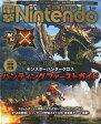 電撃Nintendo (ニンテンドー) 2016年 01月号 雑誌