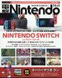 電撃Nintendo (ニンテンドー) 2017年 04月号 雑誌 /KADOKAWA