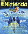 電撃Nintendo (ニンテンドー) 2016年 06月号 雑誌
