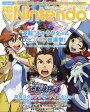 電撃Nintendo (ニンテンドー) 2016年 07月号 雑誌