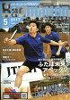 Badminton MAGAZINE (バドミントン・マガジン) 2017年 05月号 雑誌 /ベースボール・マガジン社