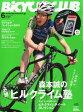 BiCYCLE CLUB (バイシクル クラブ) 2015年 06月号 雑誌 /エイ出版社