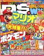 ファミ通 DS+Wii (ウィー) 2013年 12月号 雑誌