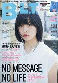 B.L.T.関東版 2017年 08月号 雑誌 /東京ニュース通信社