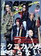 BASS MAGAZINE (ベース マガジン) 2017年 04月号 雑誌 /リットーミュージック