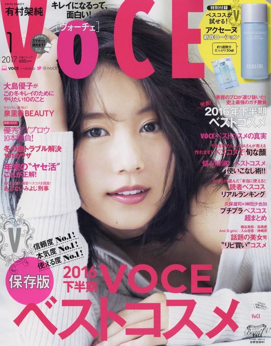 VoCE (ヴォーチェ) 2017年 1月号 雑誌 を楽天でみる