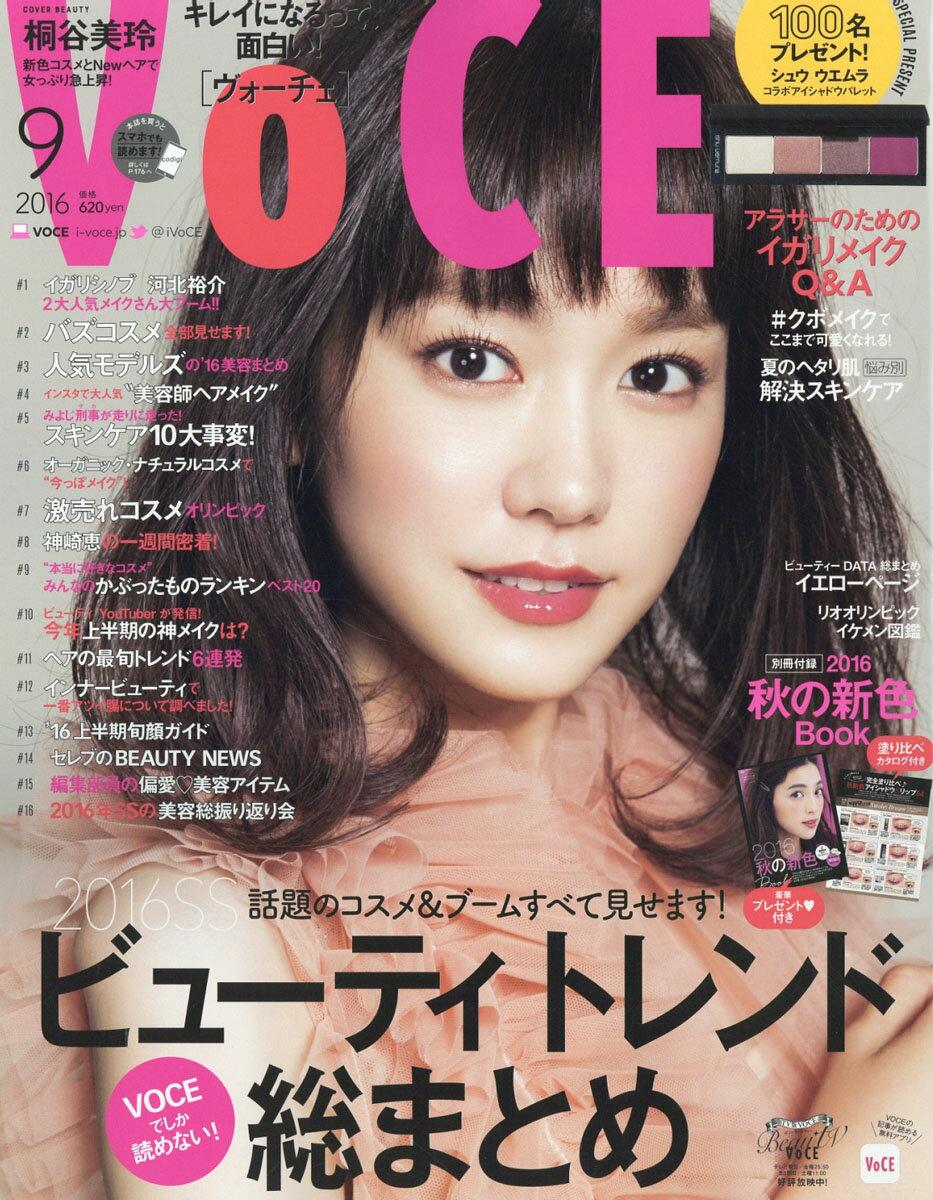 VoCE (ヴォーチェ) 2016年 09月号 雑誌