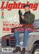 Lightning (ライトニング) 2017年 02月号 雑誌 /エイ出版社