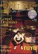 Rhythm&Drums magazine (リズム アンド ドラムマガジン) 2017年 05月号 雑誌 /リットーミュージック