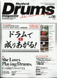 Rhythm&Drums magazine (リズム アンド ドラムマガジン) 2017年 06月号 雑誌 /リットーミュージック