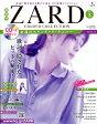 隔週刊 ZARD CD&DVD COLLECTION (ザード シーディーアンドディーブイディー コレクション) 2017年 3/22号 雑誌 /アシェット・コレクションズ・ジャパン