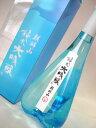 麒麟山 純米大吟醸 320mlの画像