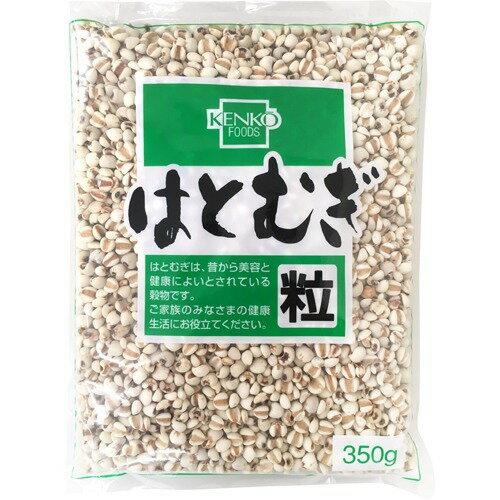 日本ヘルス はとむぎ粒 350g はとむぎ粒 雑穀