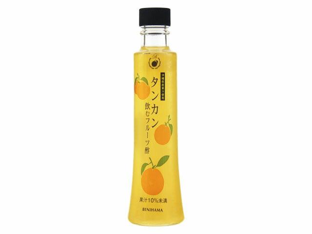 紅濱 飲むフルーツ酢 タンカン 200ml