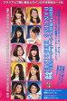 BBMプロ野球チアリーダーカード2014 DANCING HEROINE -舞- 20個BOX BBM