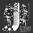 2016 Jリーグオフィシャルトレーディングカード BOX
