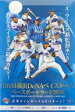 BBM 横浜DeNAベイスターズ ベースボールカード BOX
