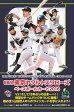 BBM 東京ヤクルトスワローズ ベースボールカード 2016 BOX