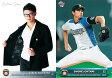 BBM北海道日本ハムファイターズ ベースボールカード2016 20パック入りBOX ベースボール・マガジン社