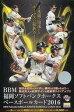 BBM福岡ソフトバンクホークス ベースボールカード2016 20パック入りBOX ベースボール・マガジン社