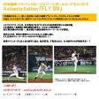 BBM福岡ソフトバンクホークス ベースボールカードセット2016 Authentic Edition FLY ON ベースボール・マガジン社