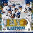 BBM横浜DeNAベイスターズ ベースボールカードセット2016 Authentic Edition EVOLUTION ベースボール・マガジン社