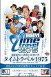 BBMベースボールカード タイムトラベル1975 20パック入りBOX ベースボール・マガジン社