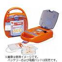 日本光電自動体外式除細動器 AED-2150 AED2150