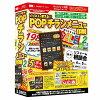 ビジネスで使えるPOP・チラシ・メニュー印刷2 4/15発売予定 アイアールティ