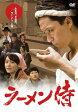 ラーメン侍/DVD/DM-4881