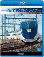 AE形 京成スカイライナー 京成上野~成田空港 往復/Blu-ray Disc/VB-6529